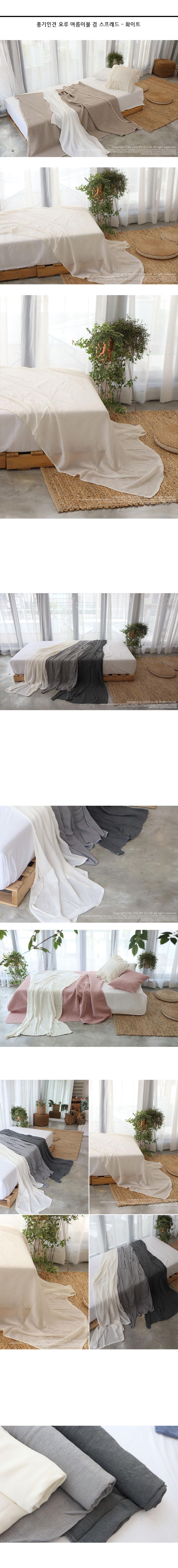 풍기인견 냉장고 요루 여름이불 겸 스프레드 mono - 레브라이프, 39,600원, 침구 단품, 홑이불